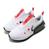 Nike 休閒鞋 Wmns Air Max Up 白 黑 女鞋 氣墊 專為女性打造 運動鞋 【ACS】 CK7173-100