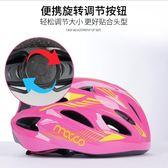米高K8兒童輪滑頭盔男孩騎行防摔平衡車自行車滑板可調寶寶安全帽