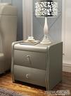 床頭櫃簡約現代皮藝床頭櫃田園時尚儲物櫃歐式白色實木邊櫃整裝CY『新佰數位屋』