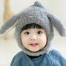 母嬰同室 毛茸茸長耳免免護耳帽 (0-3Y) 秋冬保暖配件 童帽 寶寶帽 冬帽 毛帽 針織帽【JD0086】