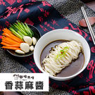 麵條先生 乾拌麵 香蒜/麻辣麻醬(4入一袋) [TW18820]千御國際