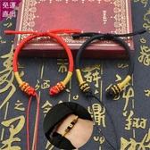 手繩 手工半成品繩字母轉運珠貔貅編織手繩穿3D硬金紅繩本命年情侶紅繩 【快速出貨】