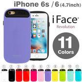 Hamee 自社製品 iface Revolution 吸震軟框 iPhone6s/6 手機殼 (任選) 41-830000