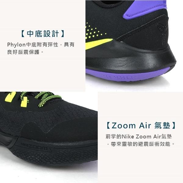 NIKE MAMBA FURY EP 男籃球鞋(免運 Kobe 黑曼巴 XDR≡排汗專家≡