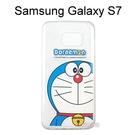 哆啦A夢空壓氣墊軟殼 [大臉] Samsung Galaxy S7 G930FD 小叮噹【正版授權】