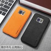 現貨 三星s7手機殼保護套蓋樂世s7布Samsung硅膠軟殼全包防摔【雲木雜貨】