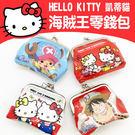 Hello Kitty 凱蒂貓 海賊王聯...