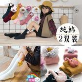 春秋女童堆堆襪韓國創意高筒襪寶寶長筒襪子兒童中筒襪1-3-5-8歲 范思蓮恩