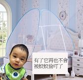 免安裝可折疊蒙古包蚊帳有底 單人床與雙人床