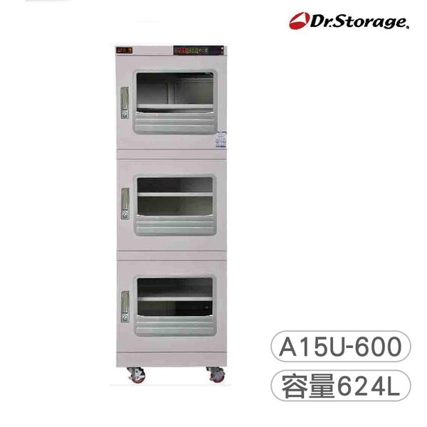 高強 Dr.Storage 儀器級微電腦除濕櫃(A15U-600)