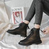 馬丁靴女鞋秋季2020年瘦瘦新款秋鞋秋冬季加絨百搭英倫風短靴冬鞋 牛轉好運到