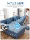 彈力沙發套罩全包萬能套北歐簡約現代夏季通用墊組合沙發布全蓋布 1995生活雜貨