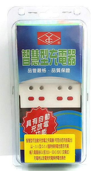 [ 中將3C ]  YC-202 智慧型充電器 (可充1 /2/ 3/ 4號鎳氫充電池)  YC-202
