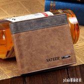 皮夾新款 男士錢包短款軟皮皮夾橫款錢夾 韓版 男式 學生錢包 qf14329『Pink領袖衣社』