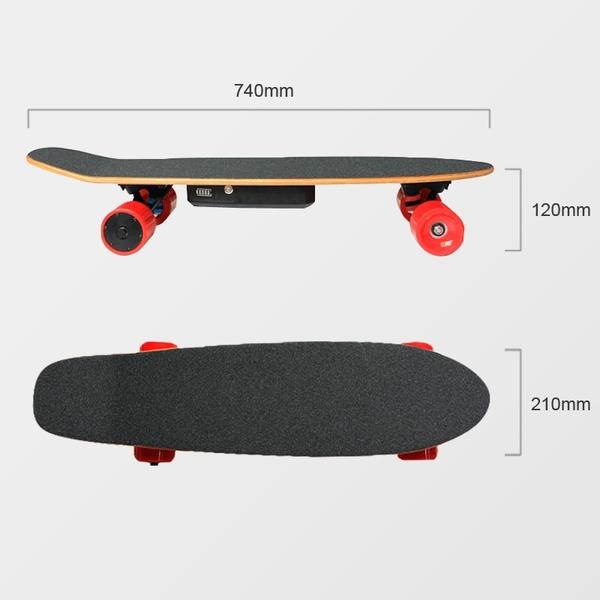 全新 單驅四輪電動滑板 遙控滑板 單驅動馬達 遙控器 滑板車 代步休閒【免運+3期零利率】