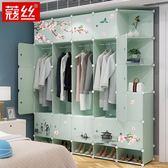 簡易衣櫃簡約現代組裝塑料衣櫥成人布組合儲物經濟型衣服收納櫃子