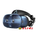 〝南屯手機王〞HTC VIVE COSMOS VR頭戴式顯示器【宅配免運費】