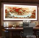鴻運當頭畫風水靠山中式客廳裝飾畫辦公室掛畫招財壁畫國畫QM 依凡卡時尚