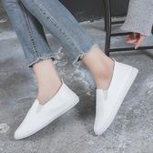 女鞋春夏季小白鞋韓版百搭懶人樂福鞋平底一腳蹬單鞋 檸檬衣捨