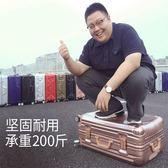 鋁框拉桿箱20旅行箱24行李箱28學生密碼箱包皮箱子萬向輪26寸男女