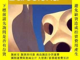 二手書博民逛書店Time罕見Out GuideY364682 Not Available (na) Penguin Usa