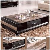 【水晶晶家具/傢俱首選】JM0217-1馬修4.6尺石面大茶几