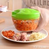 家用小型絞肉器蒜泥神器手動磨蓉蒜蓉機手拉式打肉攪拌機餃碎菜機