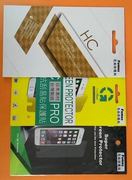 【台灣優購】全新 HTC Desire 820 dual sim.D820u 專用亮面螢幕保護貼 日本材質~優惠價59元