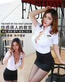 8001性感情趣動漫服裝cosplay誘惑空姐女警夜店舞臺表演制服套裝