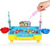 童勵兒童釣魚教具池套裝男女孩1-2-3歲寶寶小貓電動釣魚磁性益智 小巨蛋之家