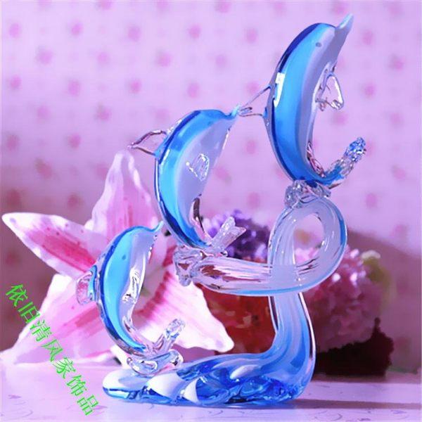 步步高升玻璃海豚居家辦公酒櫃電視櫃擺件裝飾品工藝品招財旺運勢 igo 范思蓮恩