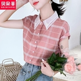 娃娃領上衣 格子襯衫女設計感小眾娃娃衫上衣韓版雪紡短袖襯衣女2020新款洋氣
