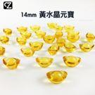 14mm 黃水晶元寶 1入 (★招財類)