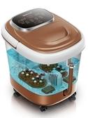 本博足浴盆器全自動按摩洗腳盆泡腳桶電動加熱足療機家用恒溫深桶 英雄聯盟