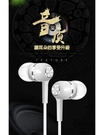 【VPB-S12】運動 通用 重低音 耳入式 手機耳機 可通話收音 有線耳機 (多色可選)