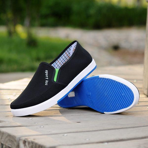 男士老北京布鞋帆布鞋駕車鞋 休閒鞋吸汗透氣防滑 懶人鞋平底板鞋 初語生活