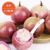 【鮮食優多】加走埤新鮮台灣星蘋果(牛奶果)10斤禮盒裝(6~8兩/顆)