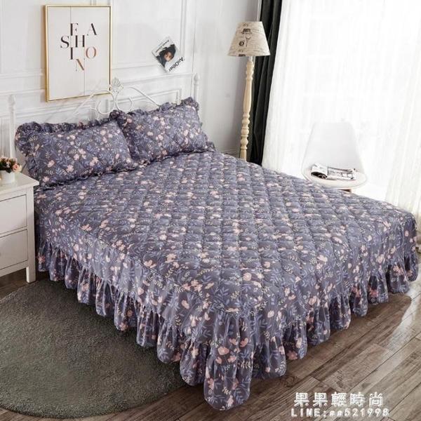 涵月席夢思加厚床罩夾棉床裙式床套單件保護套1.5米1.8m床單床笠【果果新品】