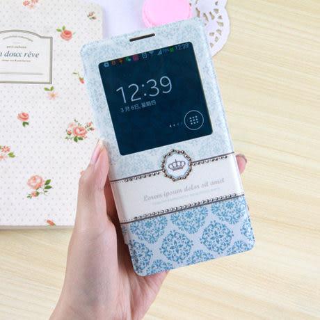 【世明國際】Samsung note3 3G LTE 4G 智能休眠 S-View 手機套 晶片透視感應 皮套