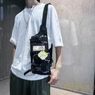 男士挎包胸包女運動風斜跨腰包工裝機能【繁星小鎮】