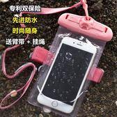 雙保險 潛水套觸屏水下拍照手機防水袋通用~