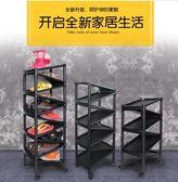 日式多層收納鞋架簡易家用經濟型客廳省空間組裝收納WY