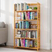 書架書架落地書櫃實木多層收納竹子置物架簡約現代兒童學生用桌上 衣間迷你屋LX