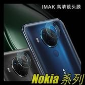 【萌萌噠】諾基亞 Nokia 5.4 (6.39吋) 兩片裝 高清防爆防刮 imak 鋼化玻璃鏡頭膜 鏡頭保護膜 鏡頭膜