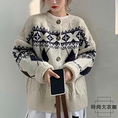 針織開衫外套毛衣女秋冬復古長袖上衣寬鬆外穿【時尚大衣櫥】