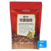 摩卡特賞咖啡經濟補充包150G*4【愛買】
