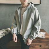 短板夾克外套青少年男士春季裝新款帥氣連帽外套韓版潮流百搭 mc6342『樂愛居家館』