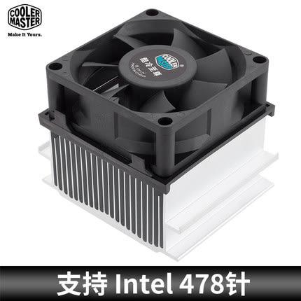 CPU散熱器-A73老式電腦P4 cpu風扇 intel 478針CPU散熱器845主機板 艾莎嚴選