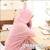 辦公室毛毯可穿式披肩冬季珊瑚絨懶人披風空調毯斗篷學生午睡毯子 時尚芭莎