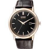 CITIZEN 星辰 Eco-Drive 光動能復刻手錶-黑x咖啡/40mm BM7193-07E